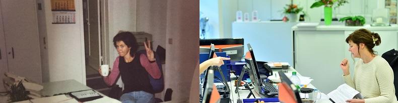 Büroalltag in der Pflege 1997 vs. heute: mit der Modernisierung kam auch die Bürokratisierung. Foto: Hilfe Daheim